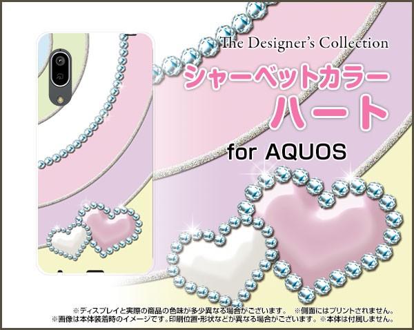 スマホ カバー ガラスフィルム付 AQUOS sense3 SH...