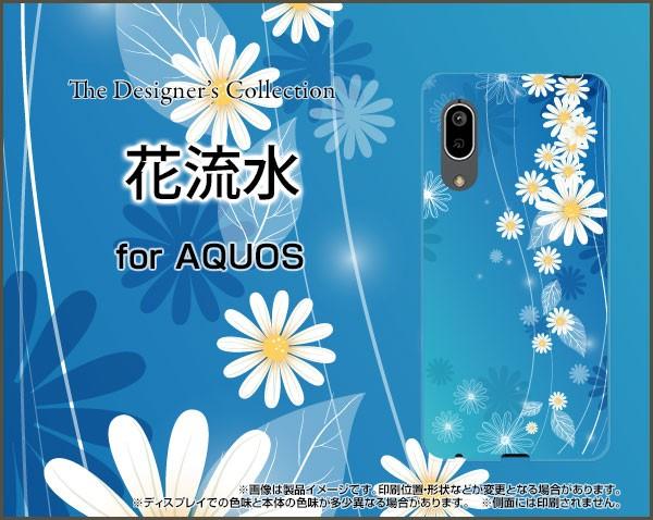 AQUOS sense3 basic [SHV48/SoftBank] TPU ソフト...