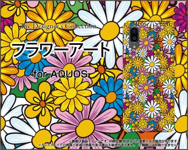 AQUOS sense3 plus サウンド SHV46 TPU ソフト ケ...