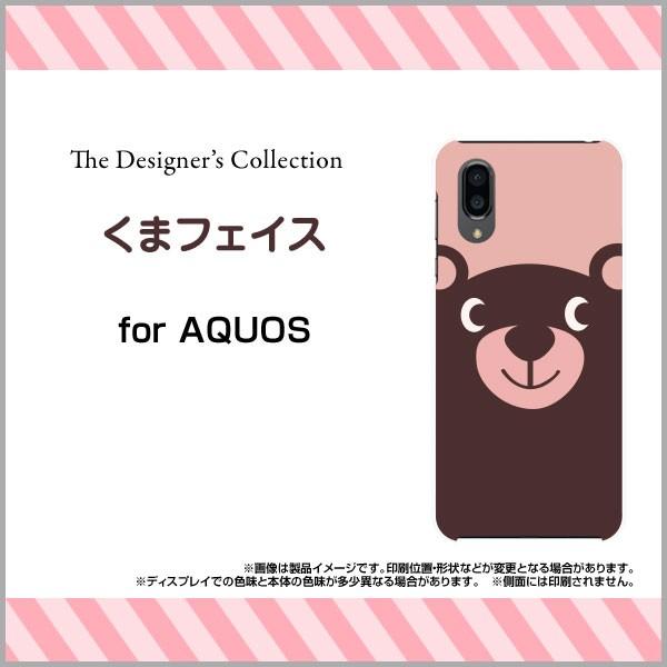 TPU ソフト ケース AQUOS sense3 plus サウンド S...