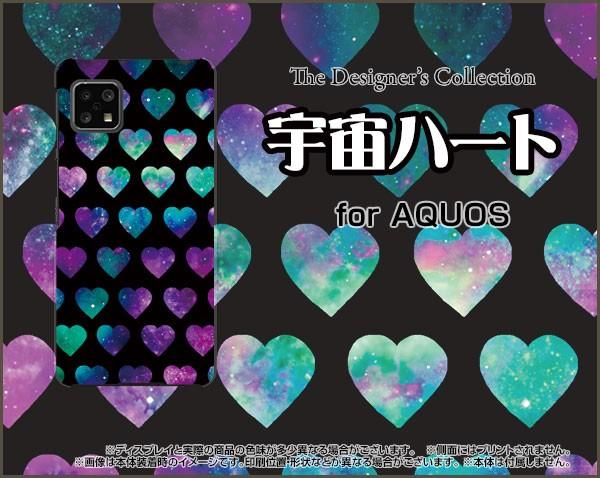 ブルーライトカットガラスフィルム付 AQUOS sense...