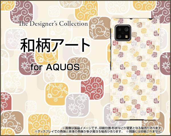 AQUOS sense5G [SH-53A SHG03 A004SH] TPU ソフト...