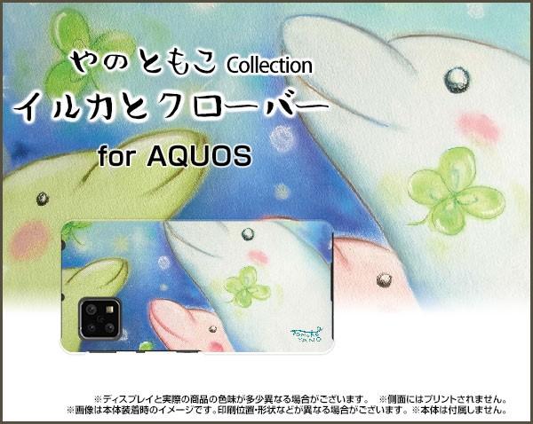 TPU ソフト ケース ブルーライトカット機能ガラス...