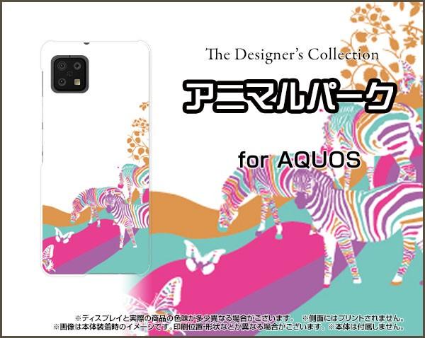 ガラスフィルム付 AQUOS sense6 スマホ ケース ハ...