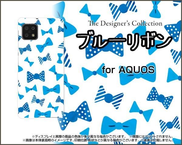 ガラスフィルム付 AQUOS sense6 [SH-54B SHG05] ...