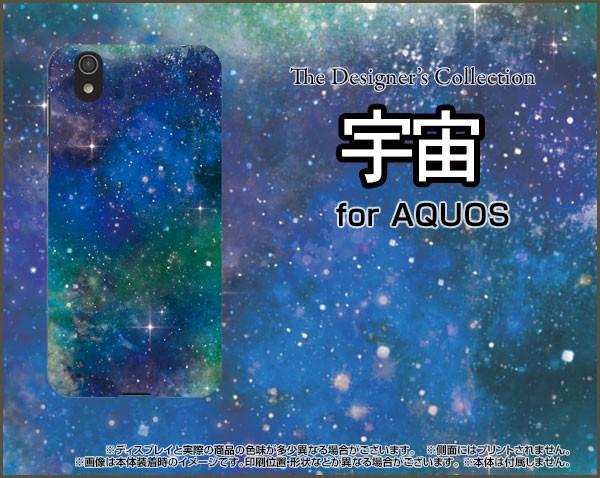 AQUOS sense [SH-01K/SHV40] スマホ ケース docom...