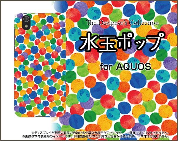 保護フィルム付 AQUOS sense [SH-01K/SHV40] スマ...