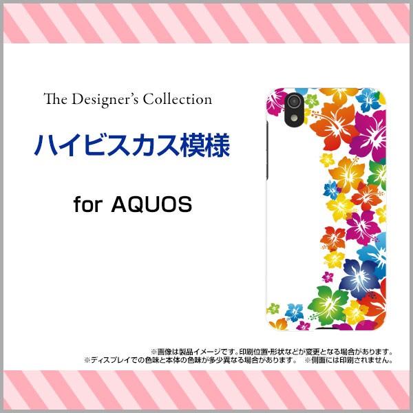 AQUOS sense [SH-01K/SHV40] TPU ソフト ケース ...