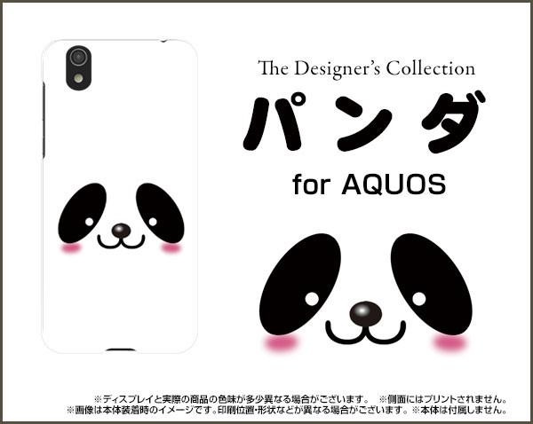 TPU ソフト ケース 保護フィルム付 AQUOS sense [...