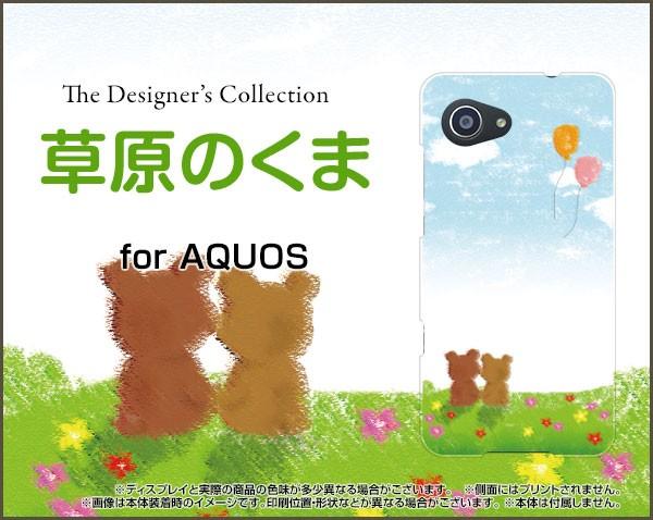 スマホ ケース AQUOS SERIE mini AQUOS Xx3 mini ...