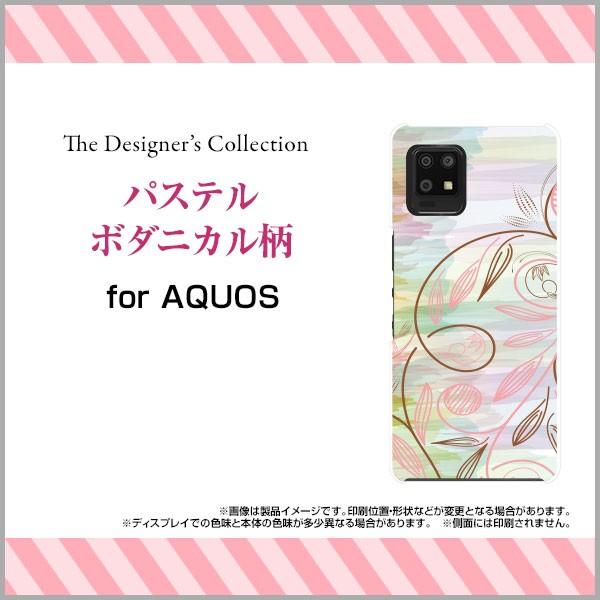 ブルーライトカットフィルム付 AQUOS zero6 スマ...