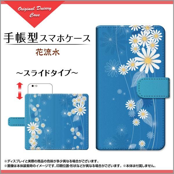 手帳型 スマホケース HTC U11 和柄 au SoftBank ...