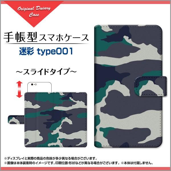 手帳型 スマホケース スライド式 OPPO R17 Neo UQ...
