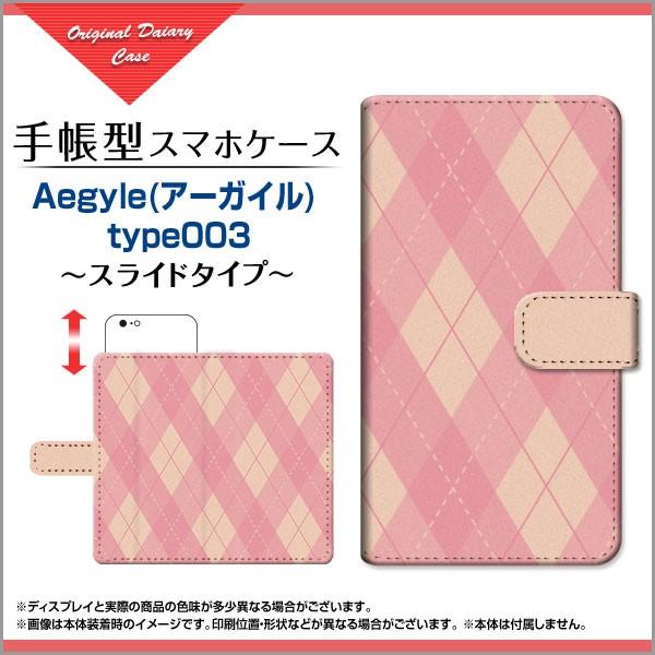 手帳型 スマホケース HTC U11 アーガイル au Soft...