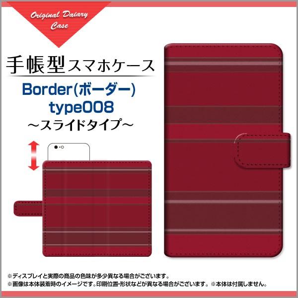 手帳型 スマホケース スライド式 Google Pixel 3 ...