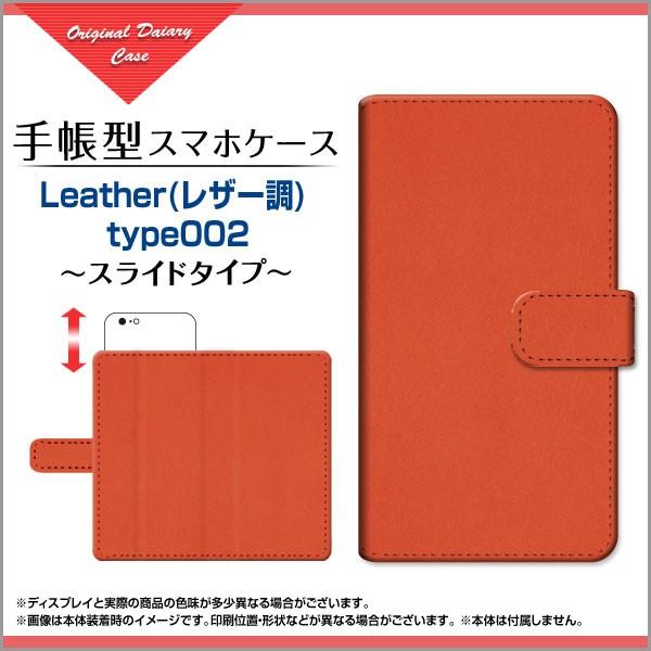 保護フィルム付 手帳型 スマホカバー V30+ [L-01K...