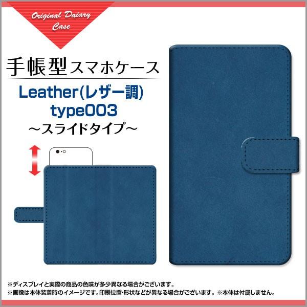 手帳型 スマホケース スライド式 URBANO V04 KYV4...