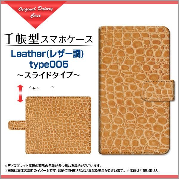 手帳型 スマホケース かんたんスマホ [705KC] Y!m...