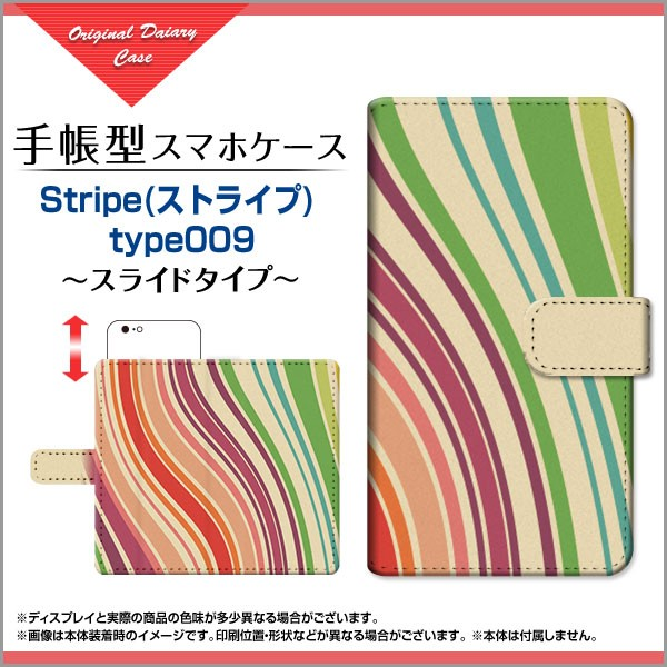 手帳型 スマホケース AQUOS R compact [SHV41/701...