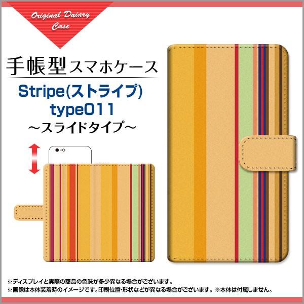 手帳型 スマホケース honor 9 ストライプ イオン...