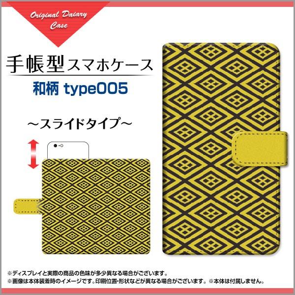 手帳型 スマホケース iPhone XS 和柄 docomo au S...