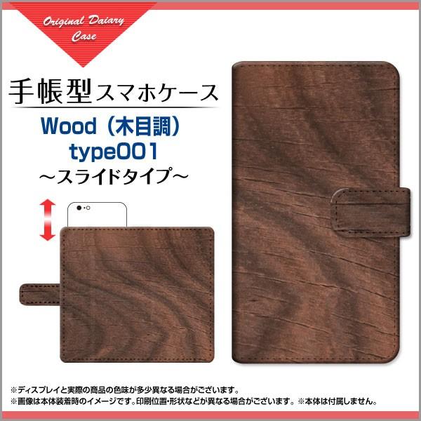 保護フィルム付 手帳型 スマホケース iPhone XR ...