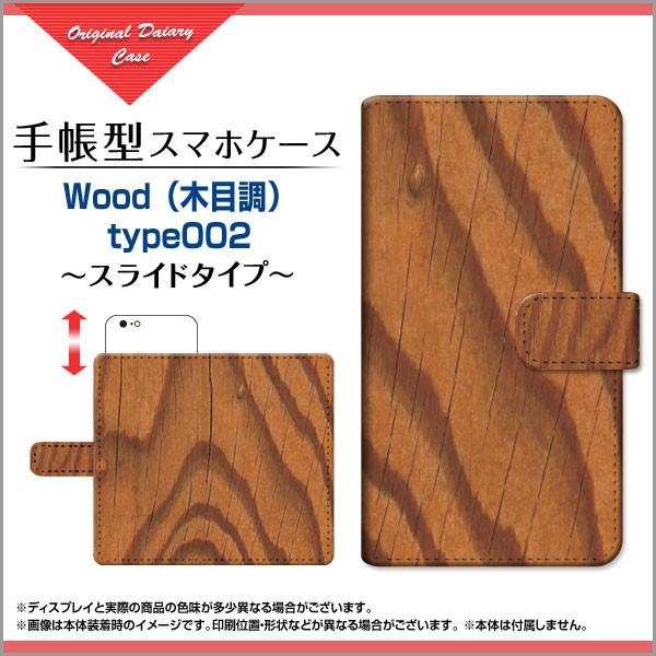 OPPO A5 2020 手帳型 スマホカバー スライド式 木...