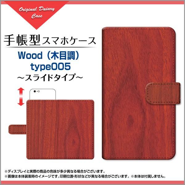 シンプルスマホ4 [707SH] SoftBank 手帳型 スマホ...