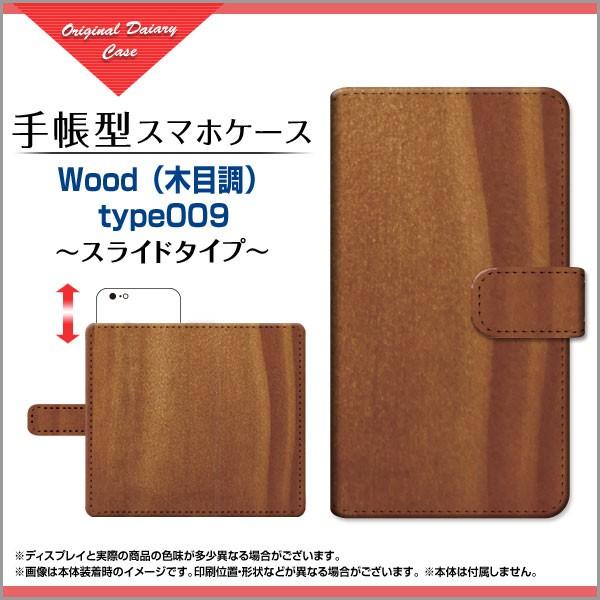 XPERIA 8 au Y!mobile 手帳型 スマホカバー スラ...