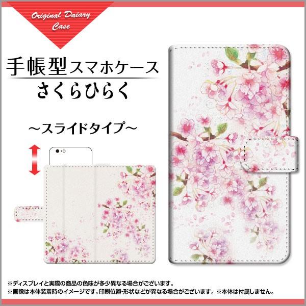 手帳型 スマホ カバー スライド式 TONE e20 TONE...