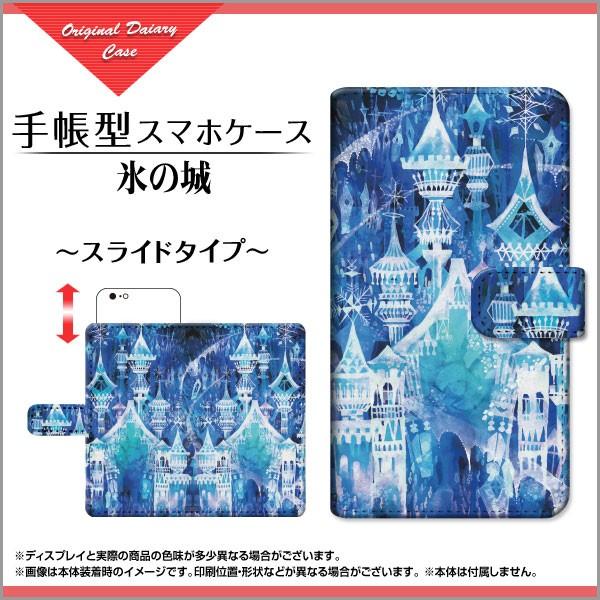 手帳型 スマホ カバー スライド式 Android One X5...