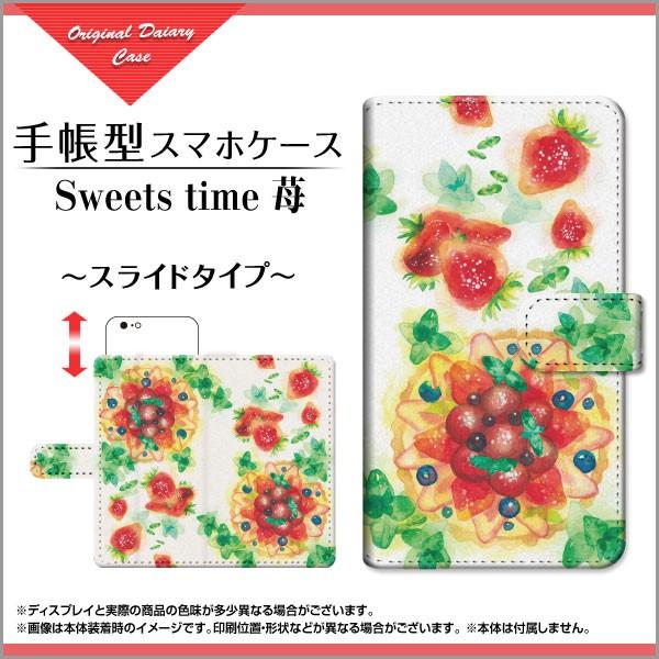 手帳型 スマホ カバー スライド式 Redmi Note 9T ...