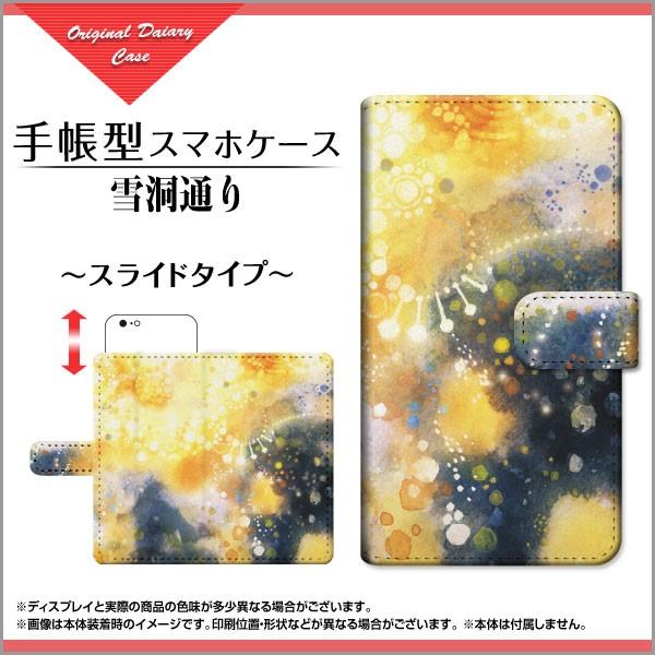 手帳型 スマホ カバー スライド式 OPPO AX7 楽天...