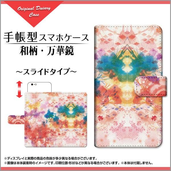 保護フィルム付 手帳型 スマホケース iPhone XS M...