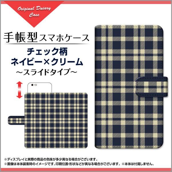 保護フィルム付 GALAXY Note9 [SC-01L/SCV40] 手...