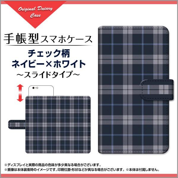 FREETEL Priori5 手帳型 スマホカバー 格安スマホ...