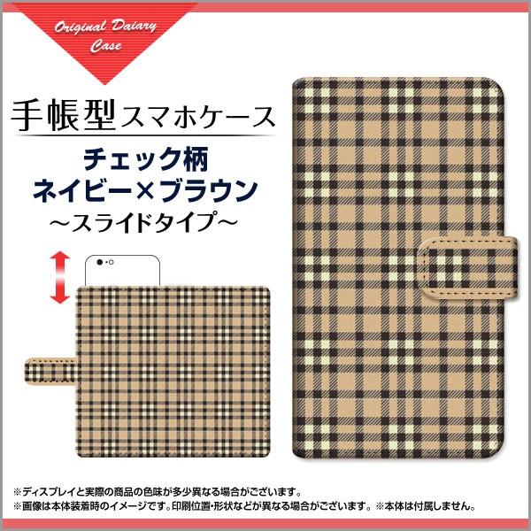 手帳型 スマホケース XPERIA XZ1 [SO-01K SOV36 7...