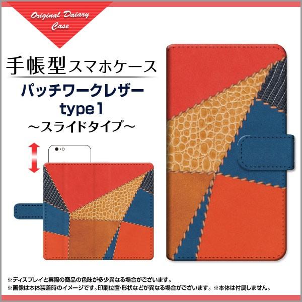 URBANO V04 KYV45 au 手帳型 スマホカバー スライ...