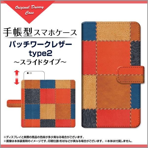 isai V30+ [LGV35] 手帳 型 スマホカバー レザー...