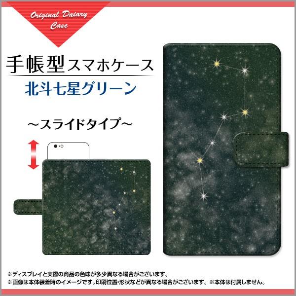保護フィルム付 手帳 スマホ ケース GALAXY Note8...