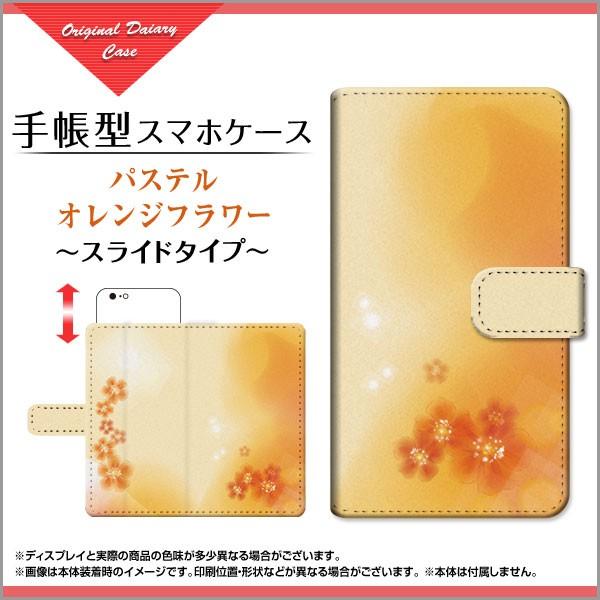 かんたんスマホ [705KC] Y!mobile 手帳型 スマホ...