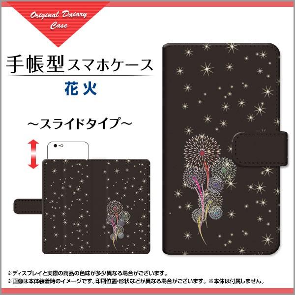 OPPO AX7 楽天モバイル SIMフリー 手帳型 スマホ...