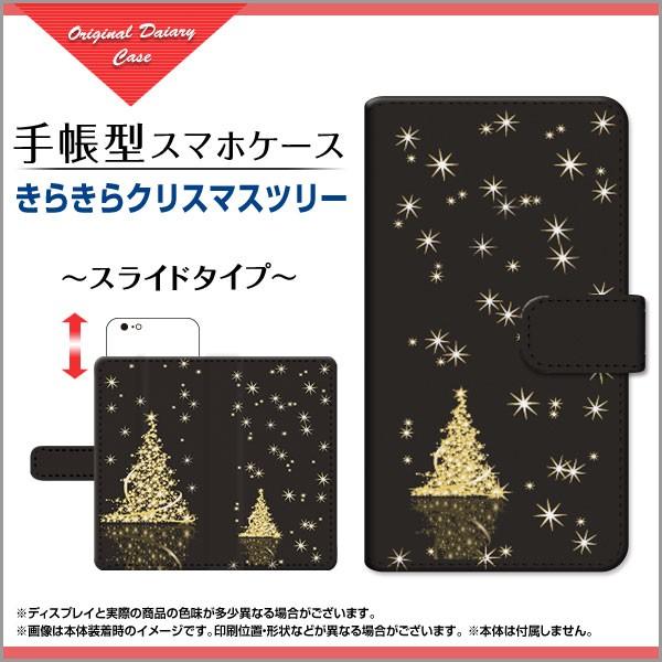 OPPO R17 Pro 楽天モバイル SIMフリー 手帳型 ス...