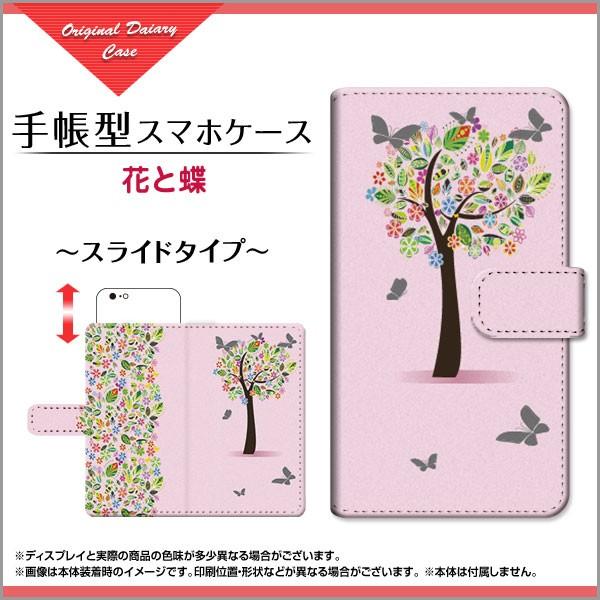 保護フィルム付 手帳型 スマホ ケース iPhone XS ...