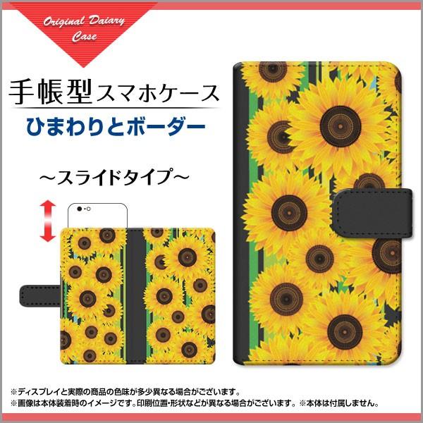 LG Q Stylus 楽天モバイル SIMフリー 手帳型 スマ...