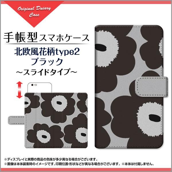 AQUOS R compact [SHV41/701SH] 手帳型 スマホケ...