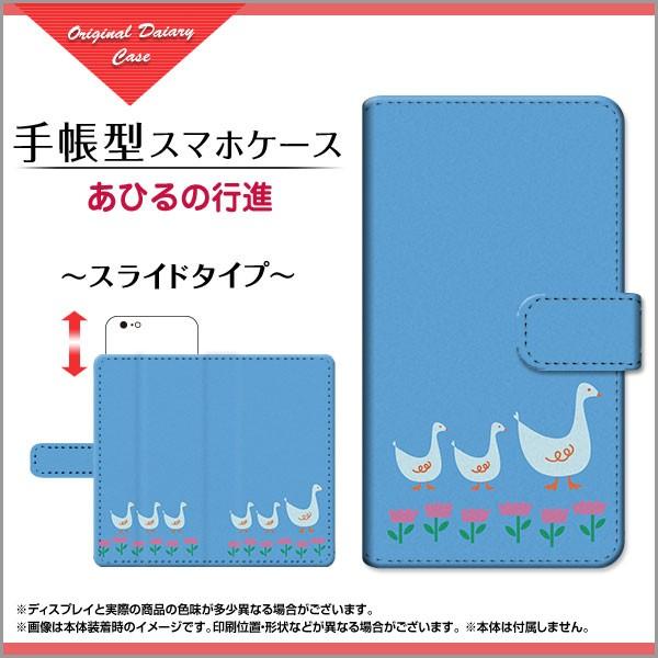 Redmi Note 9T 手帳型 スマホ ケース スライド式 ...