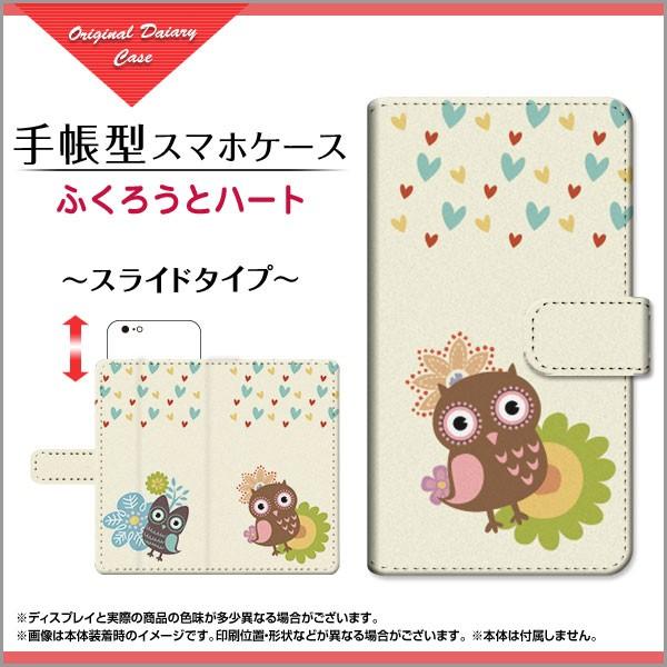 XPERIA 8 au Y!mobile 手帳型 スマホ ケース スラ...