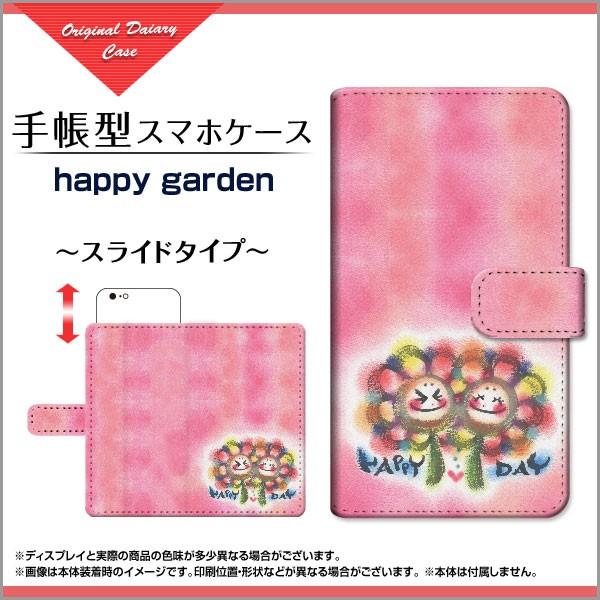 手帳型 スライド式 スマホ カバー GALAXY Note9 g...