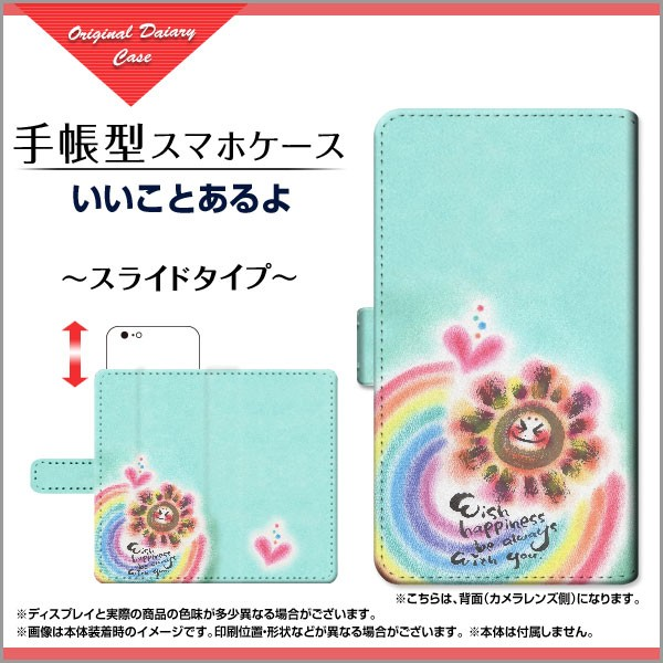 手帳型 スマホ カバー スライド式 LG Q Stylus 楽...